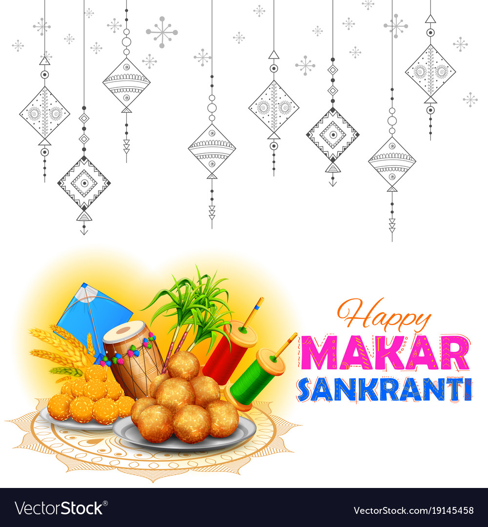Makar Sankranti Laddu Vector - HD Wallpaper