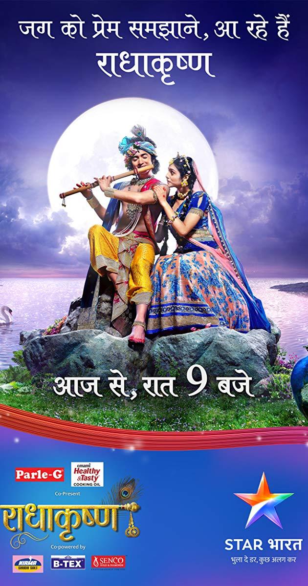 Star Bharat Radha Krishna Serial - HD Wallpaper