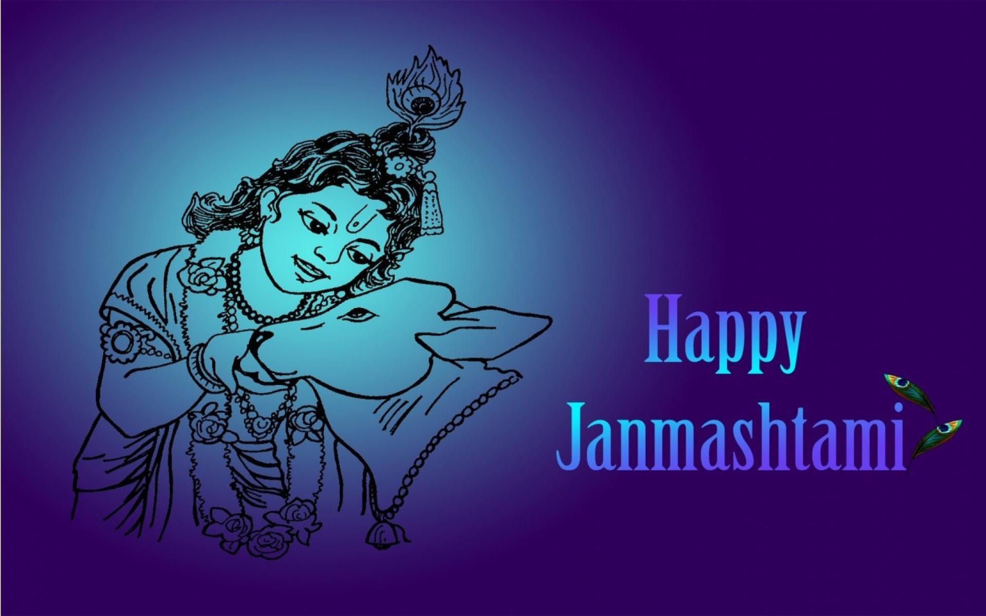 Shree Krishna Janmashtami 2014 Hd Wallpaper - Krishna Janmashtami Date 2019 - HD Wallpaper