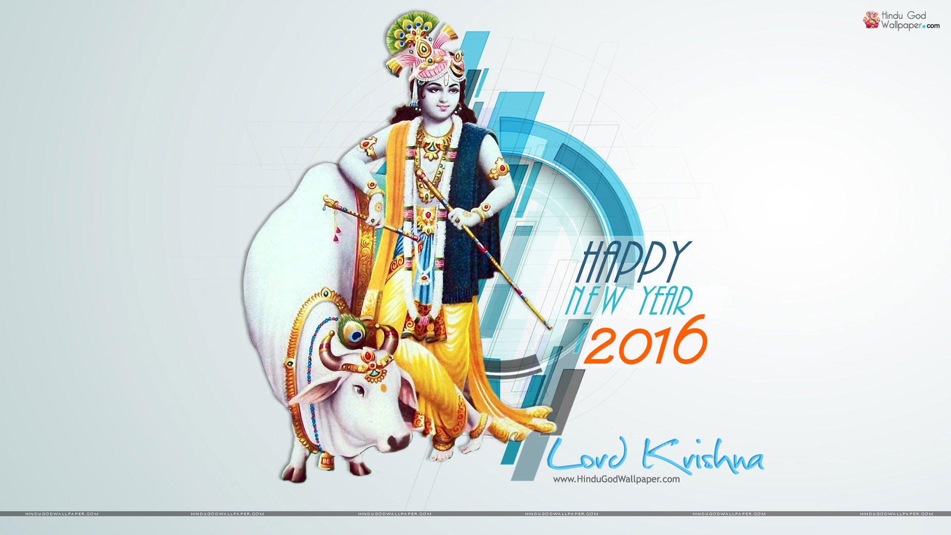 Free New Year Wallpaper 2016 Download   Data Src Free - Sri Krishna Janmashtami 2018 - HD Wallpaper