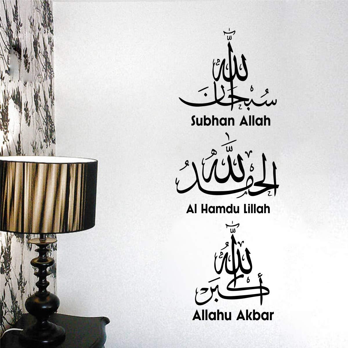 Decal O Decal Islam Arab Quotes Black And White 1200x1200 Wallpaper Teahub Io