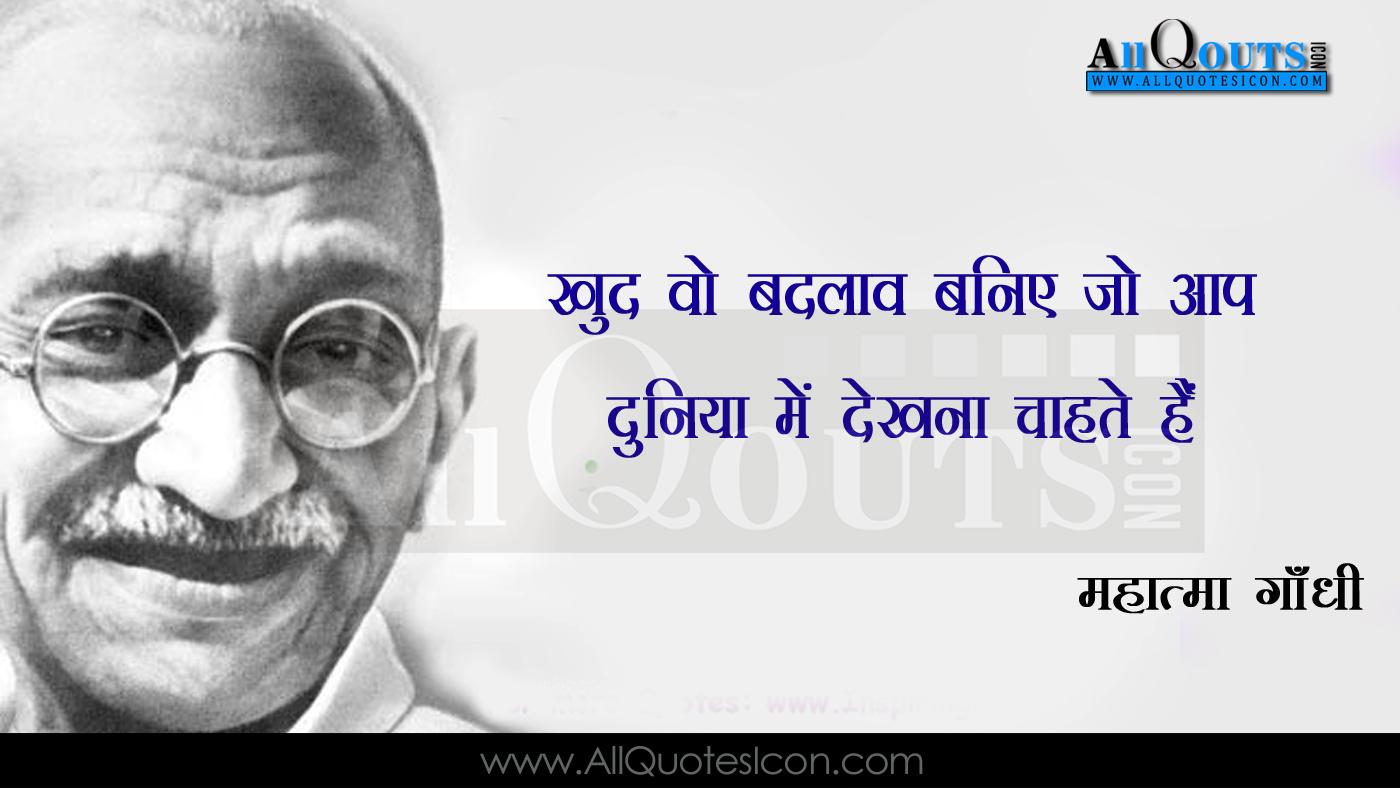 Mahatma Gandhi Life Quotes In Hindi, Mahatma Gandhi - Quote Motivational Mahatma Gandhi - HD Wallpaper