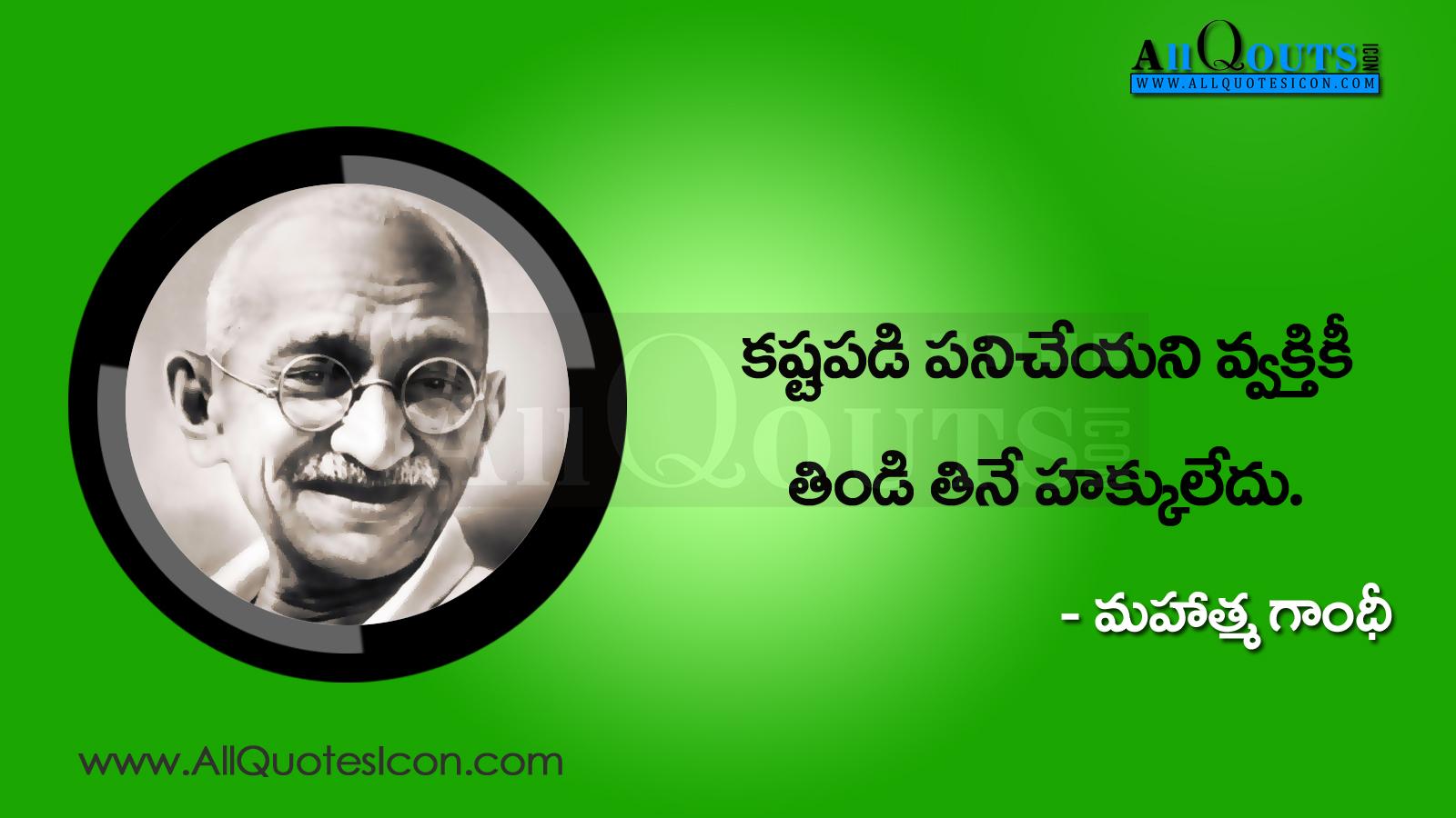 Here Is A Mahatma Gandhi Life Quotes In Telugu, Mahatma - Gandhi Quotations In Telugu - HD Wallpaper