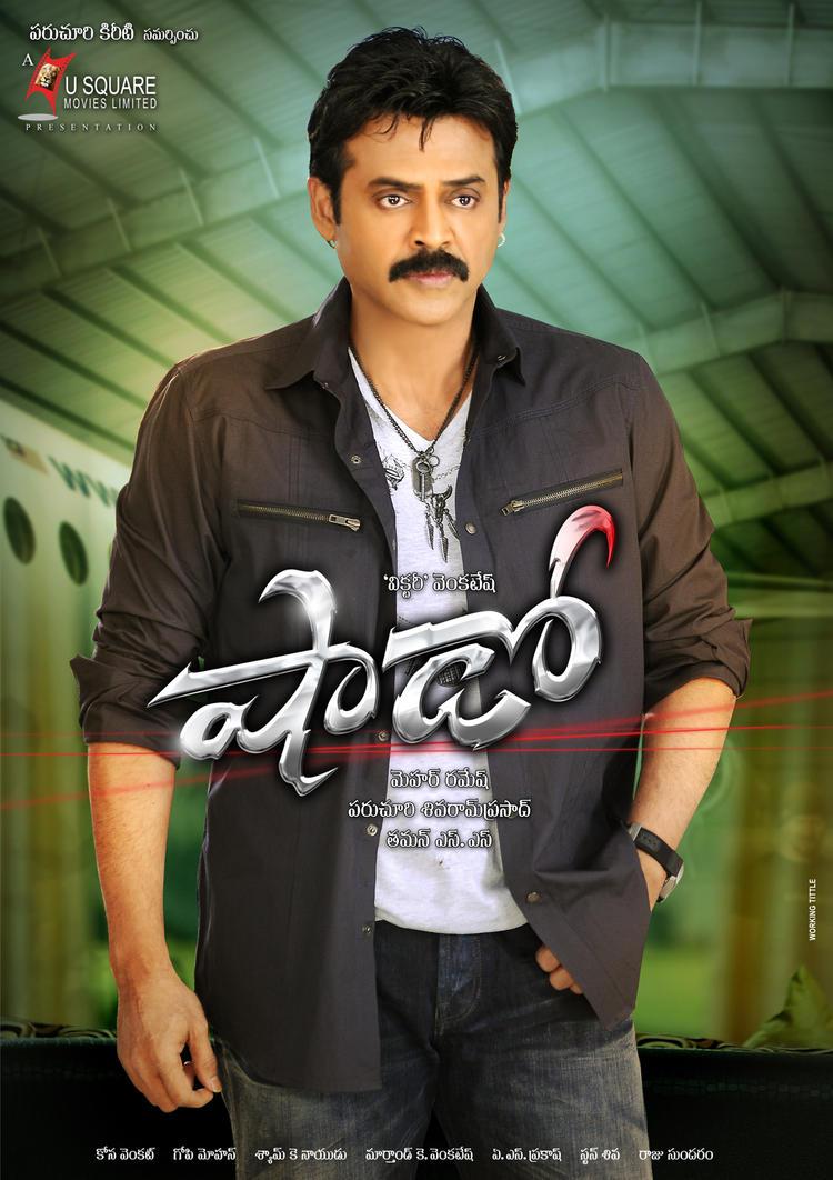 Shadow Telugu Movie Poster - HD Wallpaper