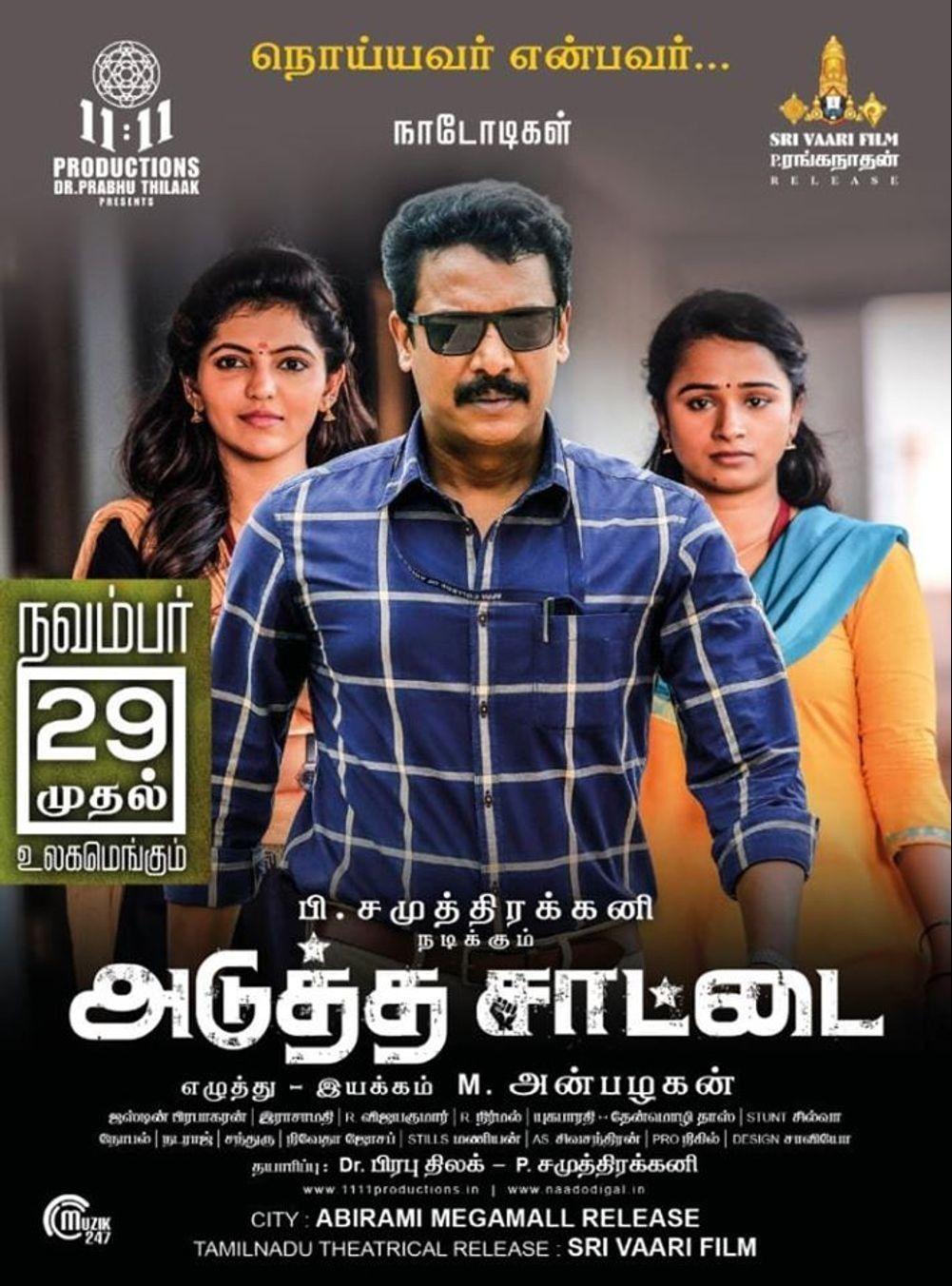 Adutha Saattai Movie Latest Hd Photos, Posters & Wallpapers - Adutha Saattai Movie Poster - HD Wallpaper