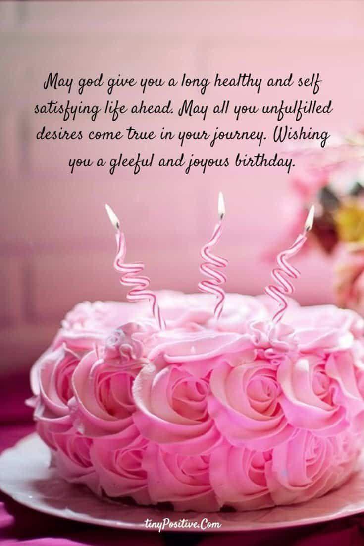 Happy Birthday Gif With Name Birthday Wishes 735x1101 Wallpaper Teahub Io