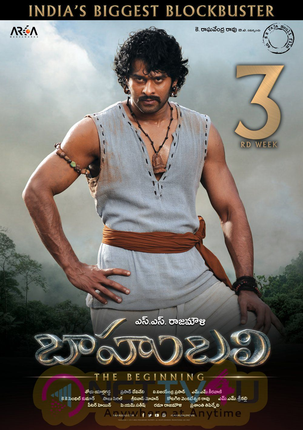Wallpapers And Posters For Baahubali Telugu Movie 30 - Bahubali 1 Movie Poster - HD Wallpaper
