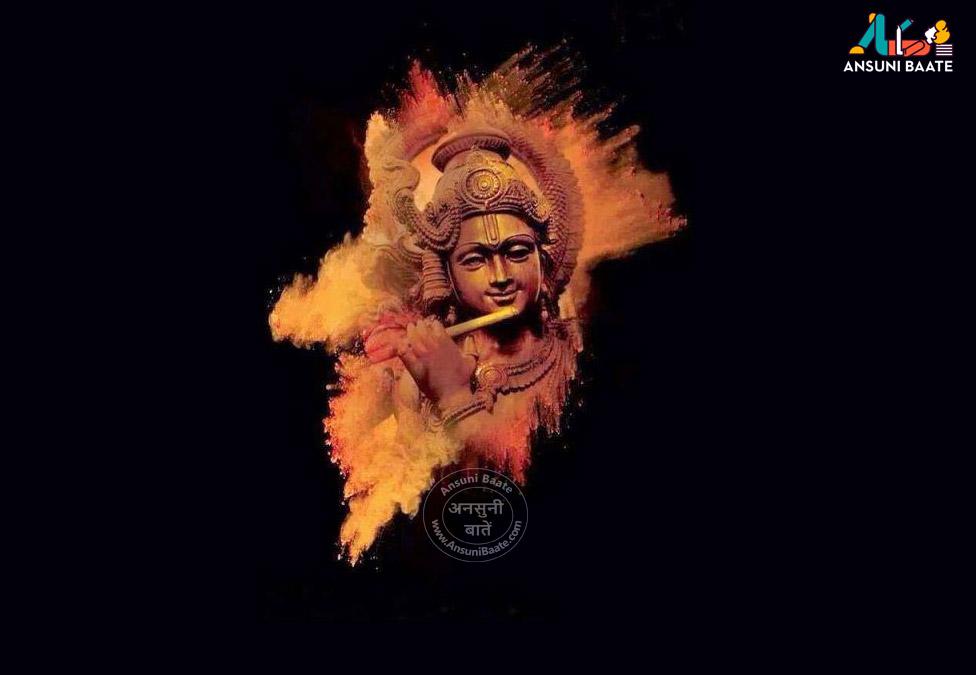 God Wallpaper, Lord Images, Indian God Photos, All - Krishna Hd Wallpaper Download - HD Wallpaper
