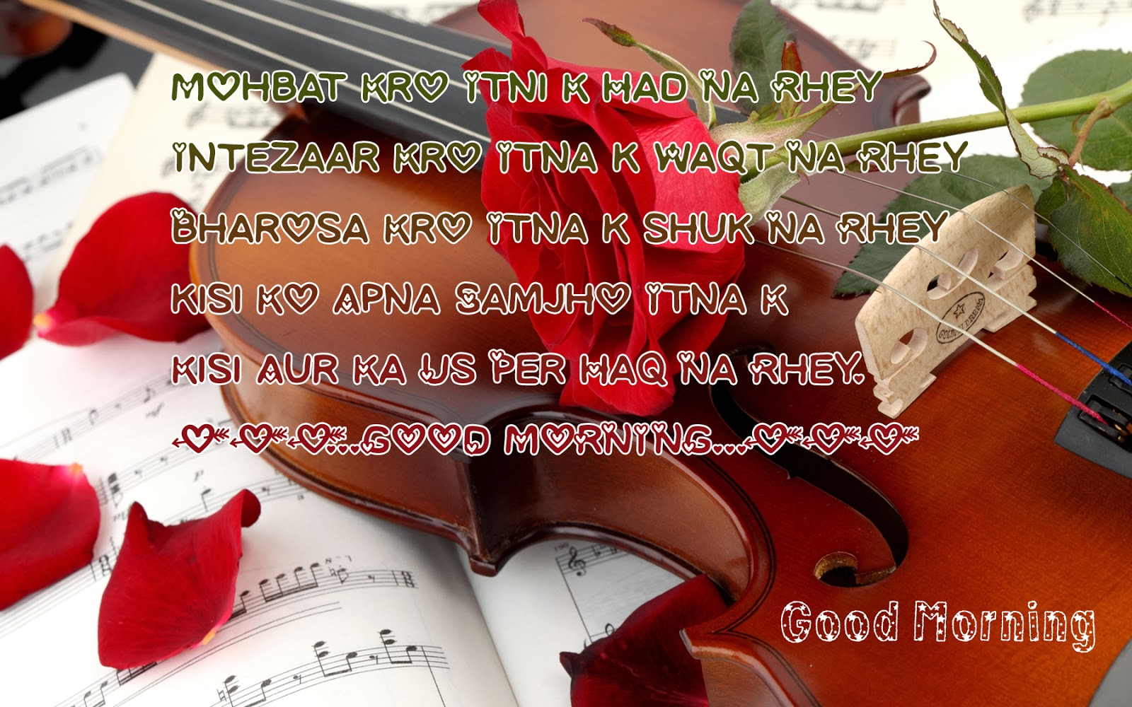 Image For Love - Gud Morning Quotes In Hindi For Love - HD Wallpaper