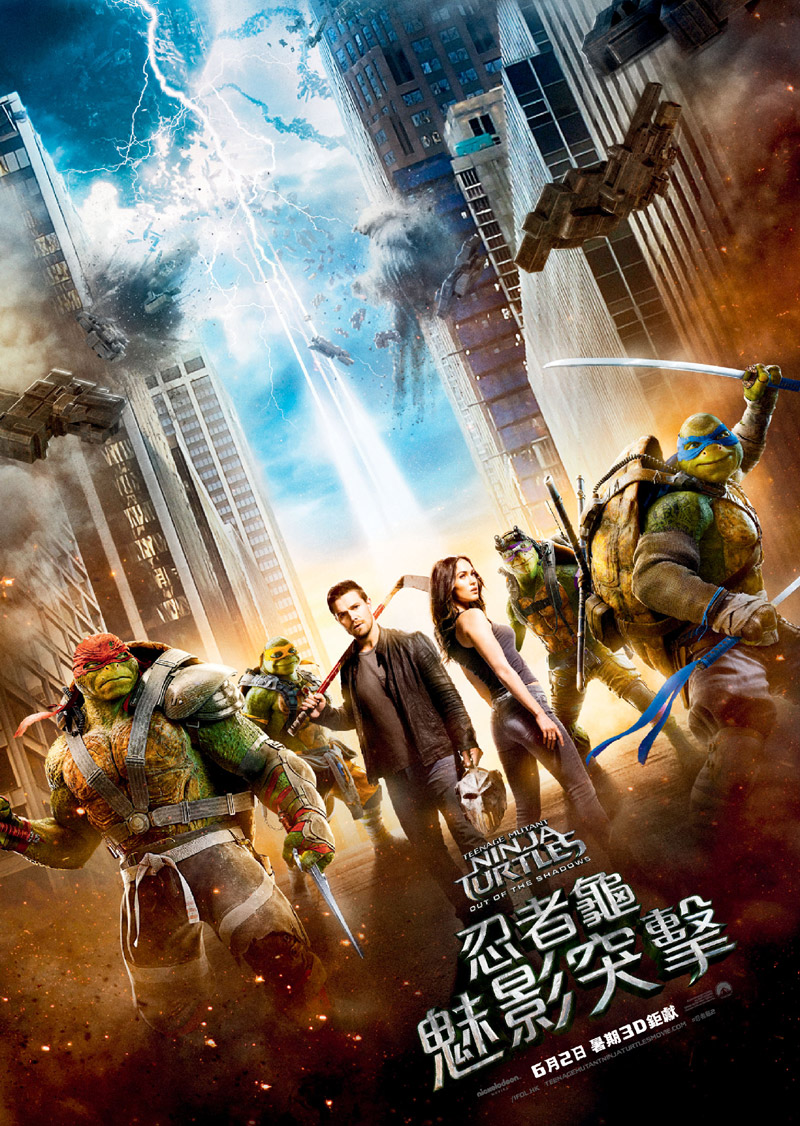 Teenage Mutant Ninja Turtles 2 Out - HD Wallpaper
