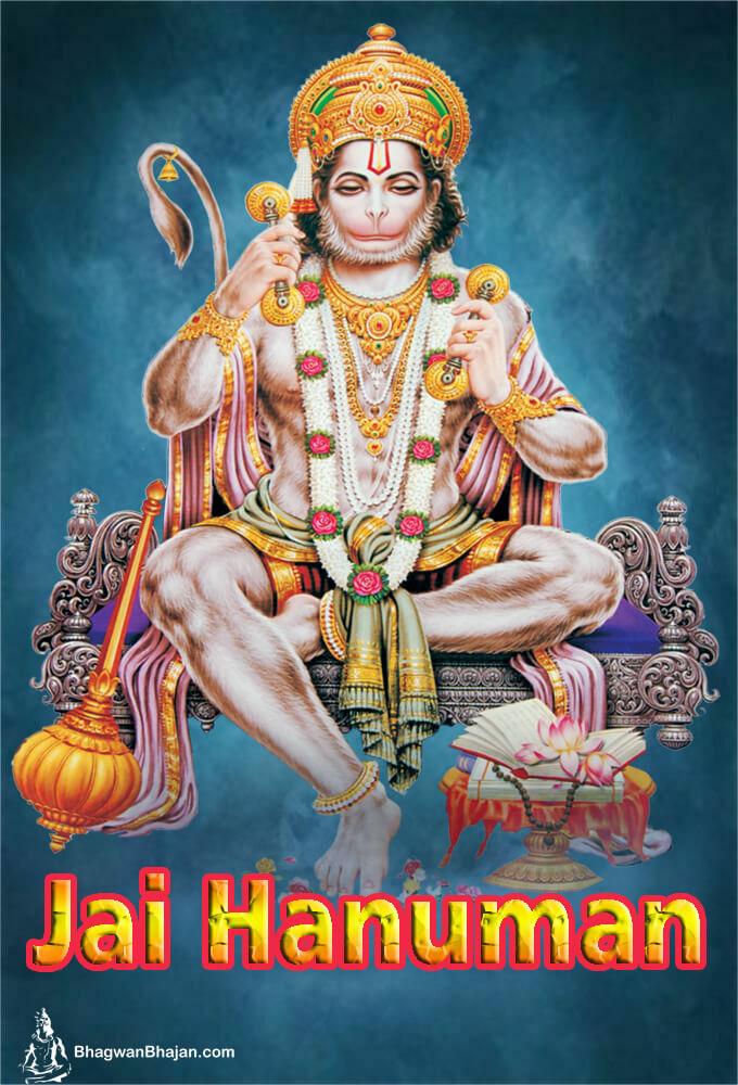 Jai Shri Hanuman Wallpaper Hanuman Images Hd New 680x1000 Wallpaper Teahub Io