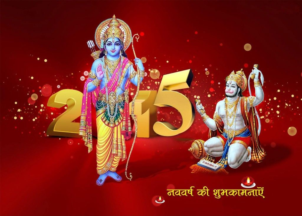 Happy New Year 2020 Lord Krishna - HD Wallpaper