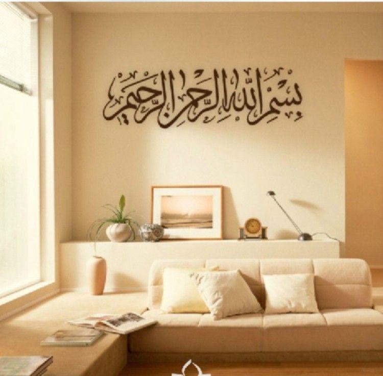 Bedroom Wall Stickers Scenery - HD Wallpaper