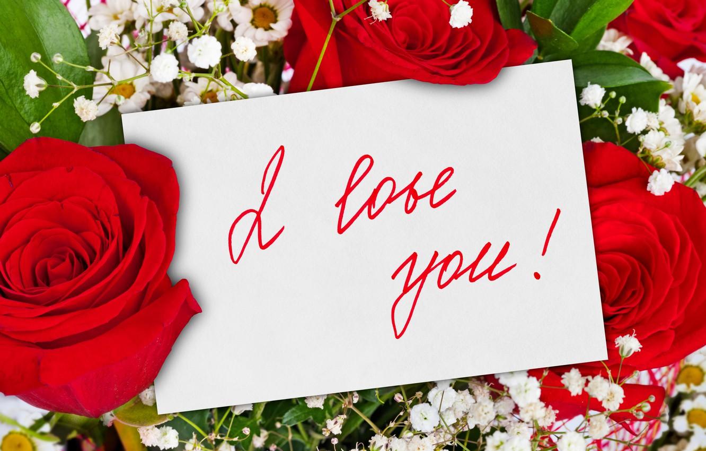 Photo Wallpaper Flowers, Romance, Roses, Bouquet, Rose, - Beautiful Romantic Rose Flower - HD Wallpaper