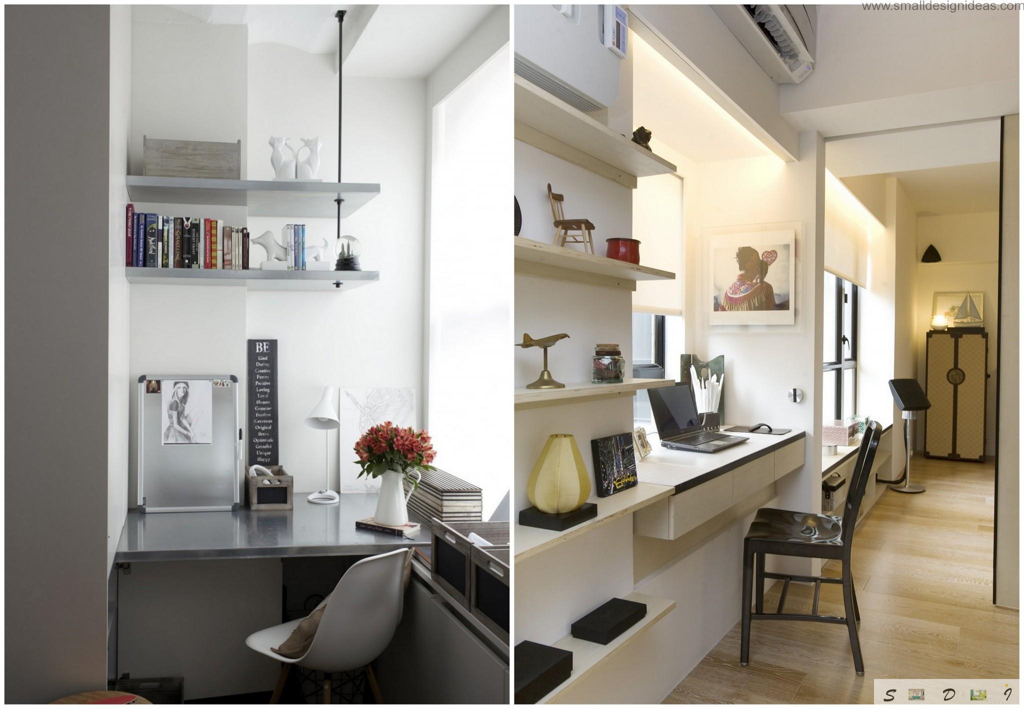 Small Home Office No Window 2048x1418 Wallpaper Teahub Io