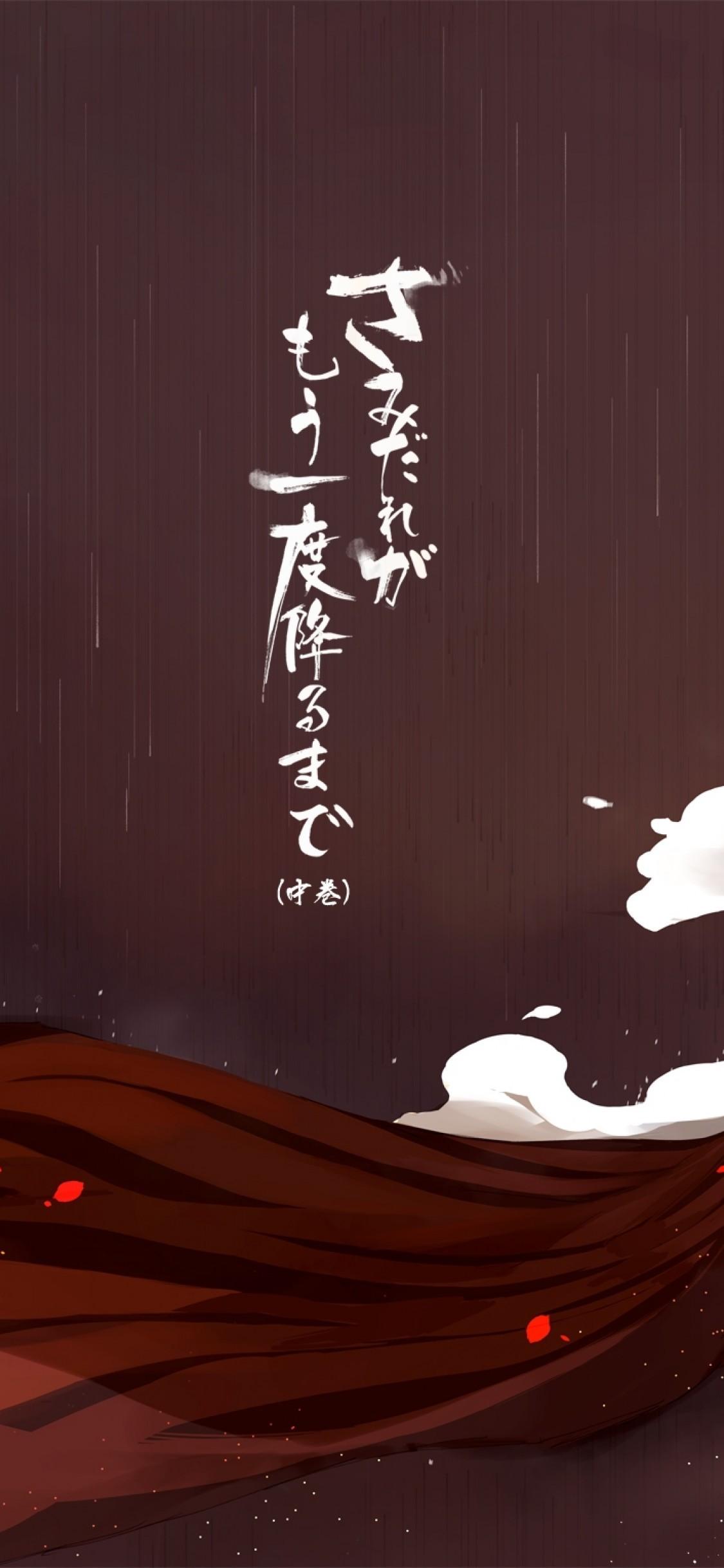 Uzumaki Naruto, Uchiha Sasuke, Hokage, Mask, Sword, - Naruto - HD Wallpaper