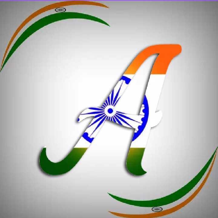 I Love My India - Alphabet Tiranga Image For Whatsapp Dp - HD Wallpaper