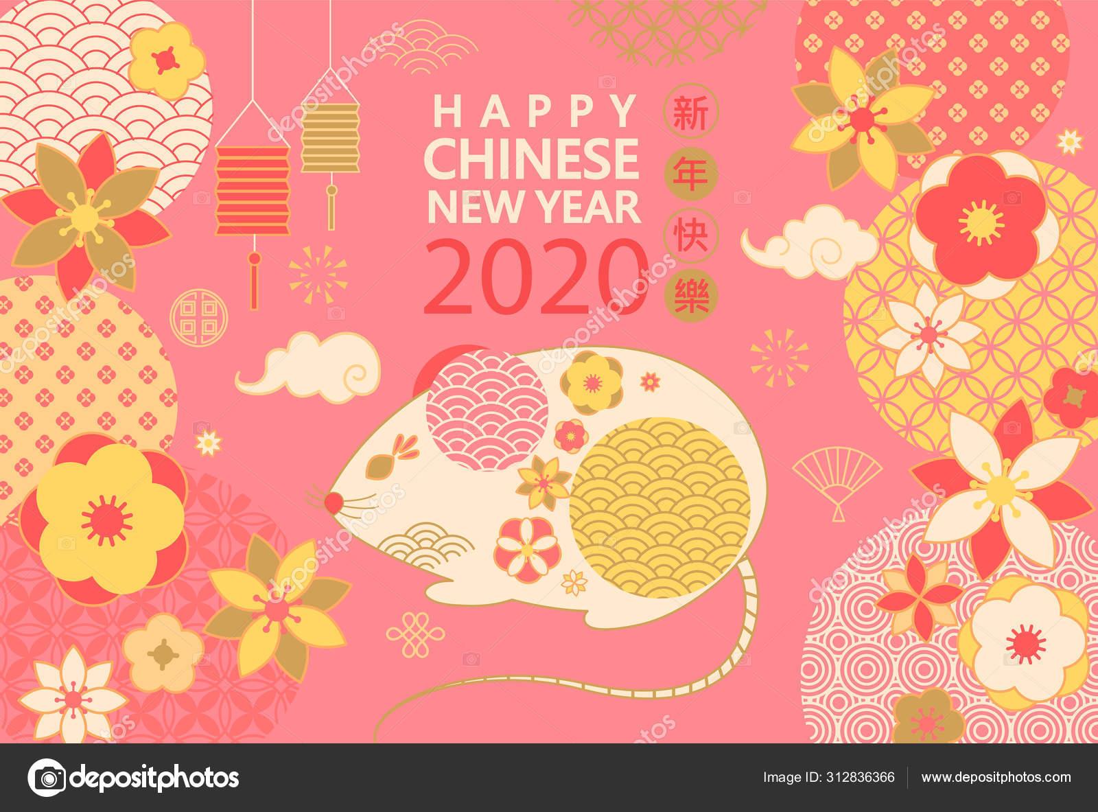 Chinese New Year Vector 2020 1600x1183 Wallpaper Teahub Io