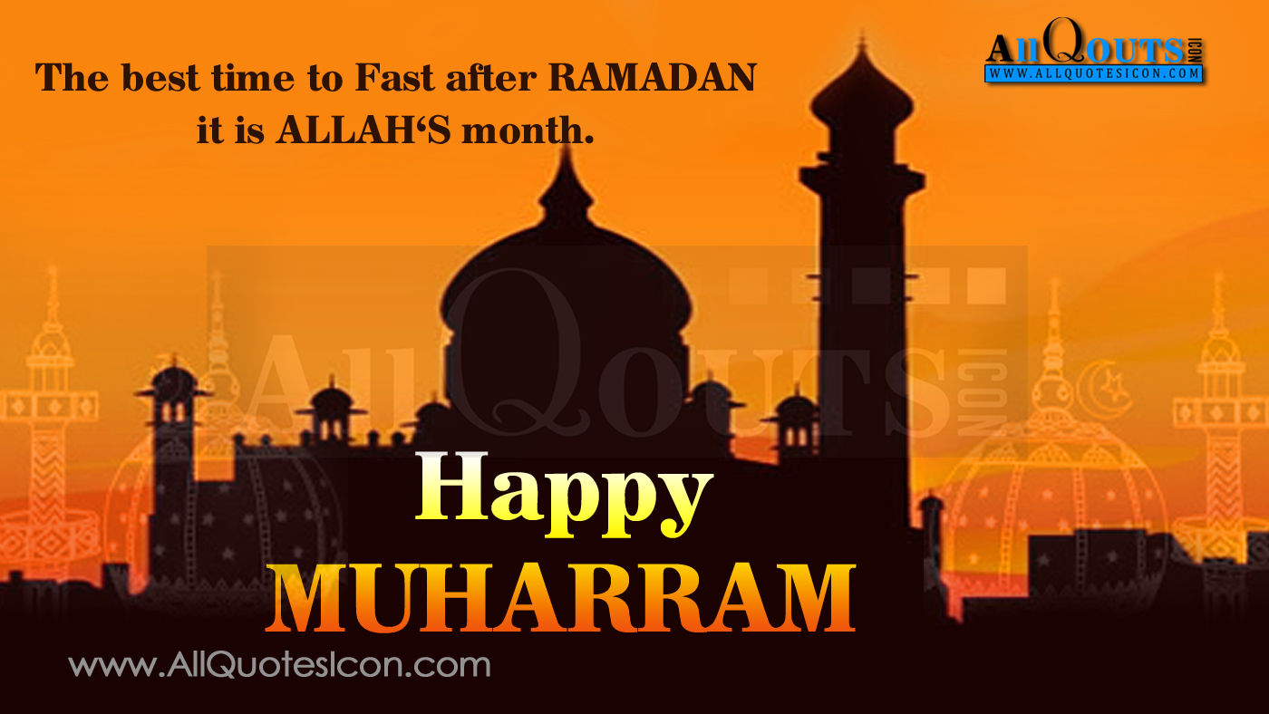 Here Is Happy Muharram 2015 Wallpapers In English,best - Muharram Wishes Quotes In Tamil - HD Wallpaper