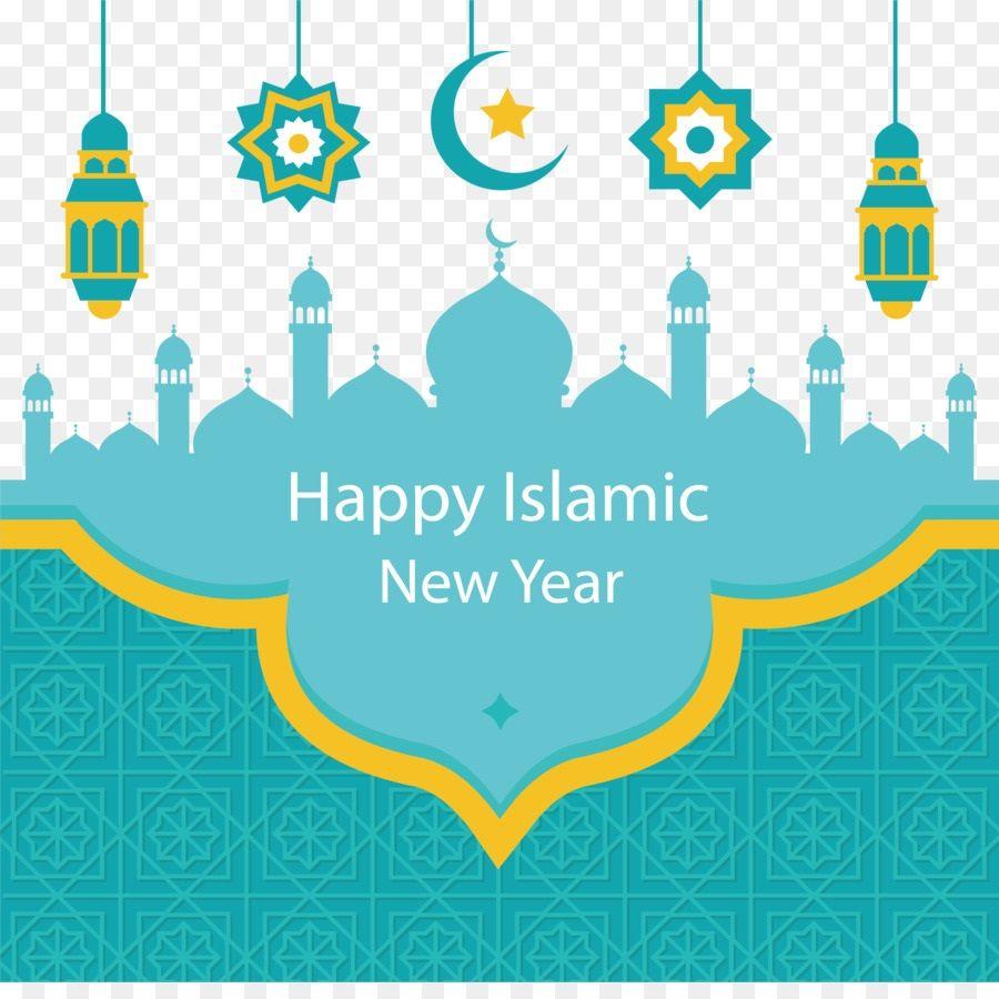 New Islamic Year 2018 900x900 Wallpaper Teahub Io