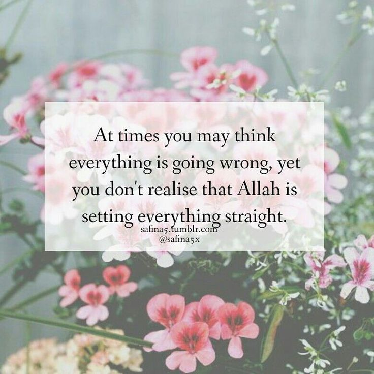 Islamic Quotes On Trusting Allah - HD Wallpaper