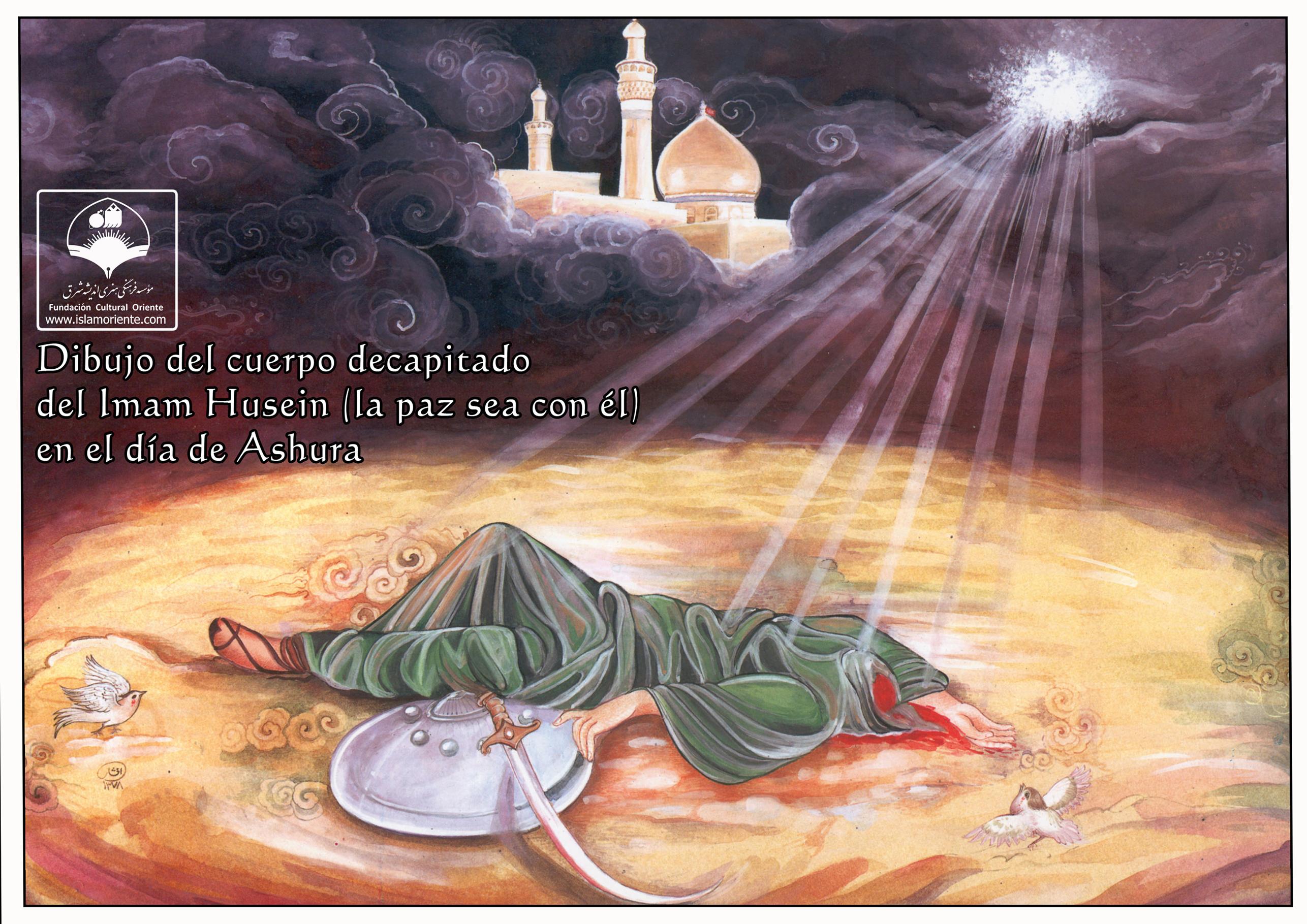 ashura karbala imam hussain 2572x1819 wallpaper teahub io teahub io