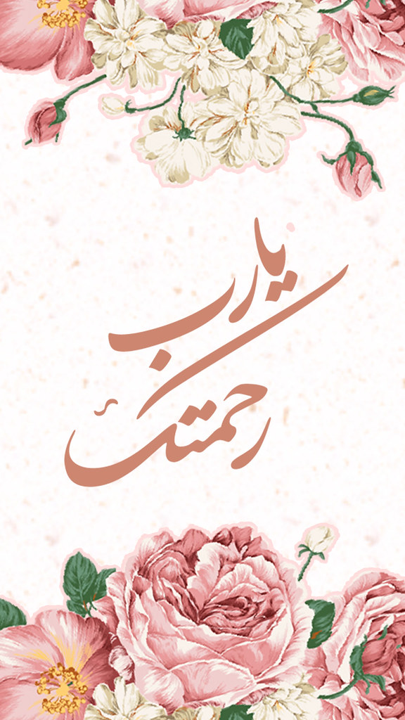 243 2437219 pink allah background