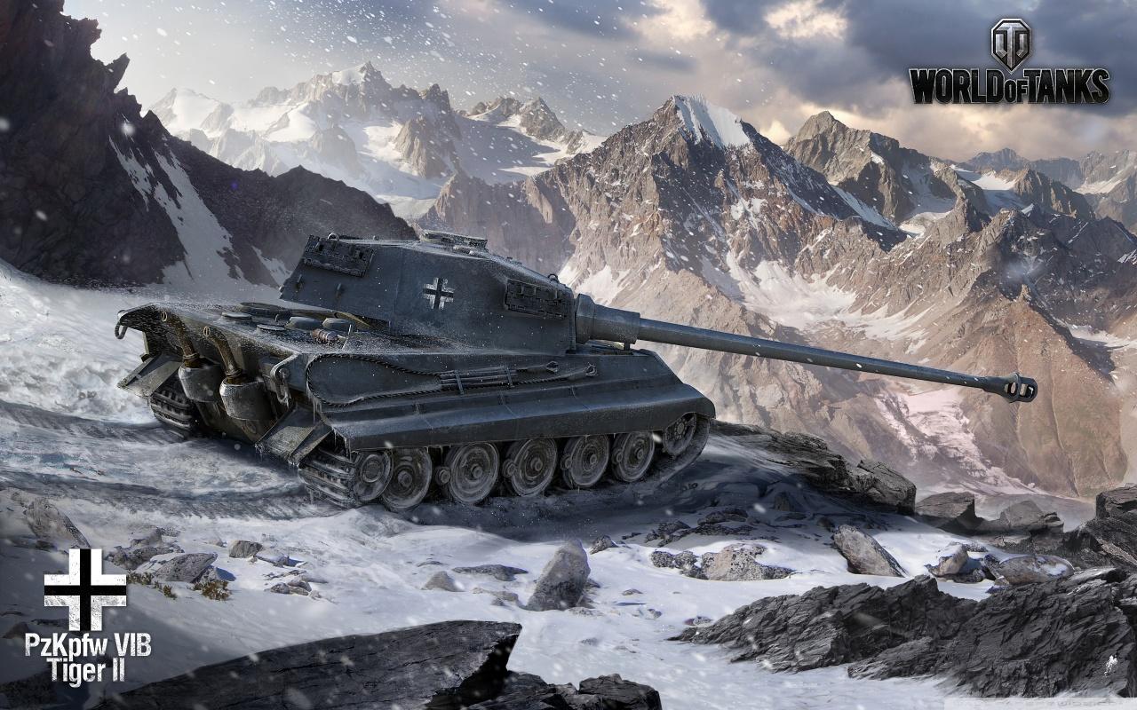 World Of Tanks King Tiger - HD Wallpaper