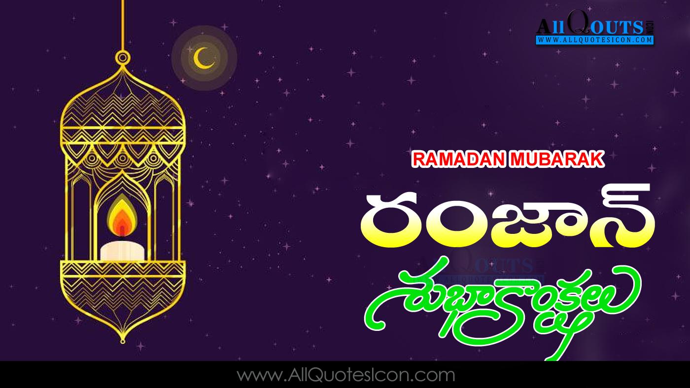 Best Ramadan Wishes Greetings Pictures Whatsapp Dp - Status Life Written In English - HD Wallpaper