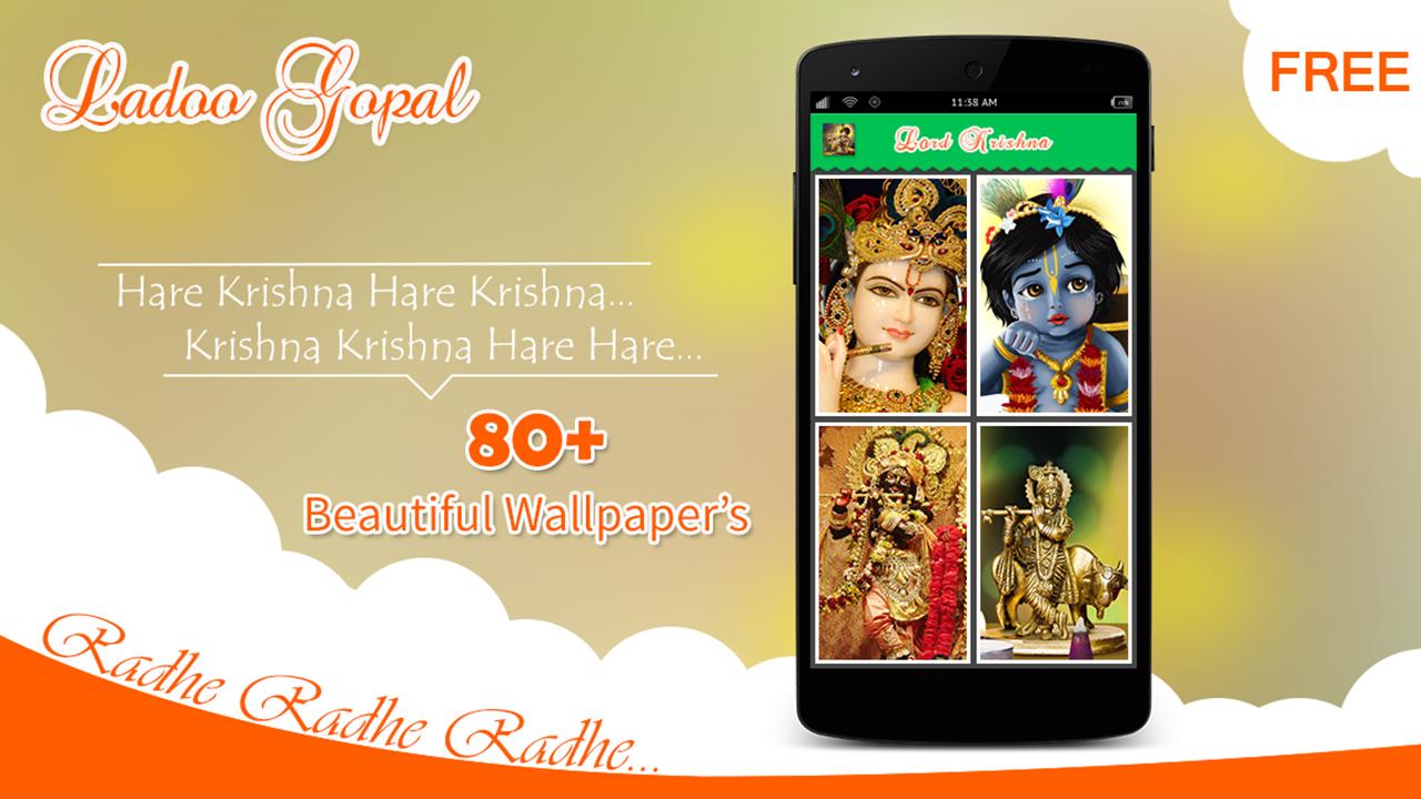 Lord Krishna With Cow - HD Wallpaper
