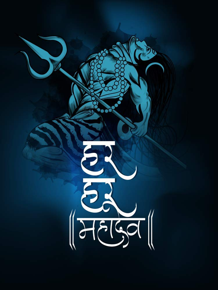 Mahakal Quotes In English - HD Wallpaper