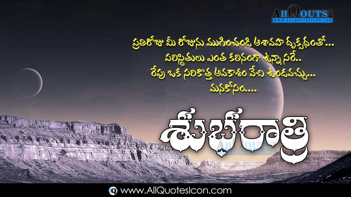 Good Night Wallpapers Telugu Quotes Wishes For Whatsapp - Havasupai - HD Wallpaper
