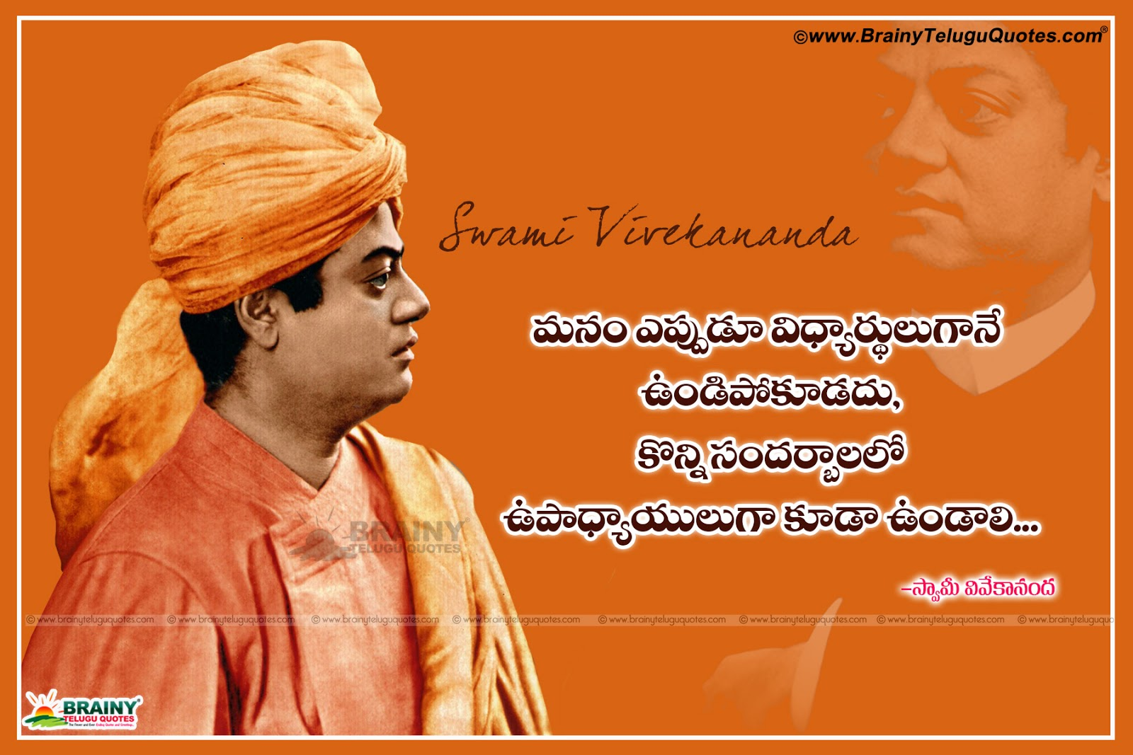 Here Is Swamy Vivekanandar Golden Words In Telugu,best - Am A Voice Without A Form - HD Wallpaper