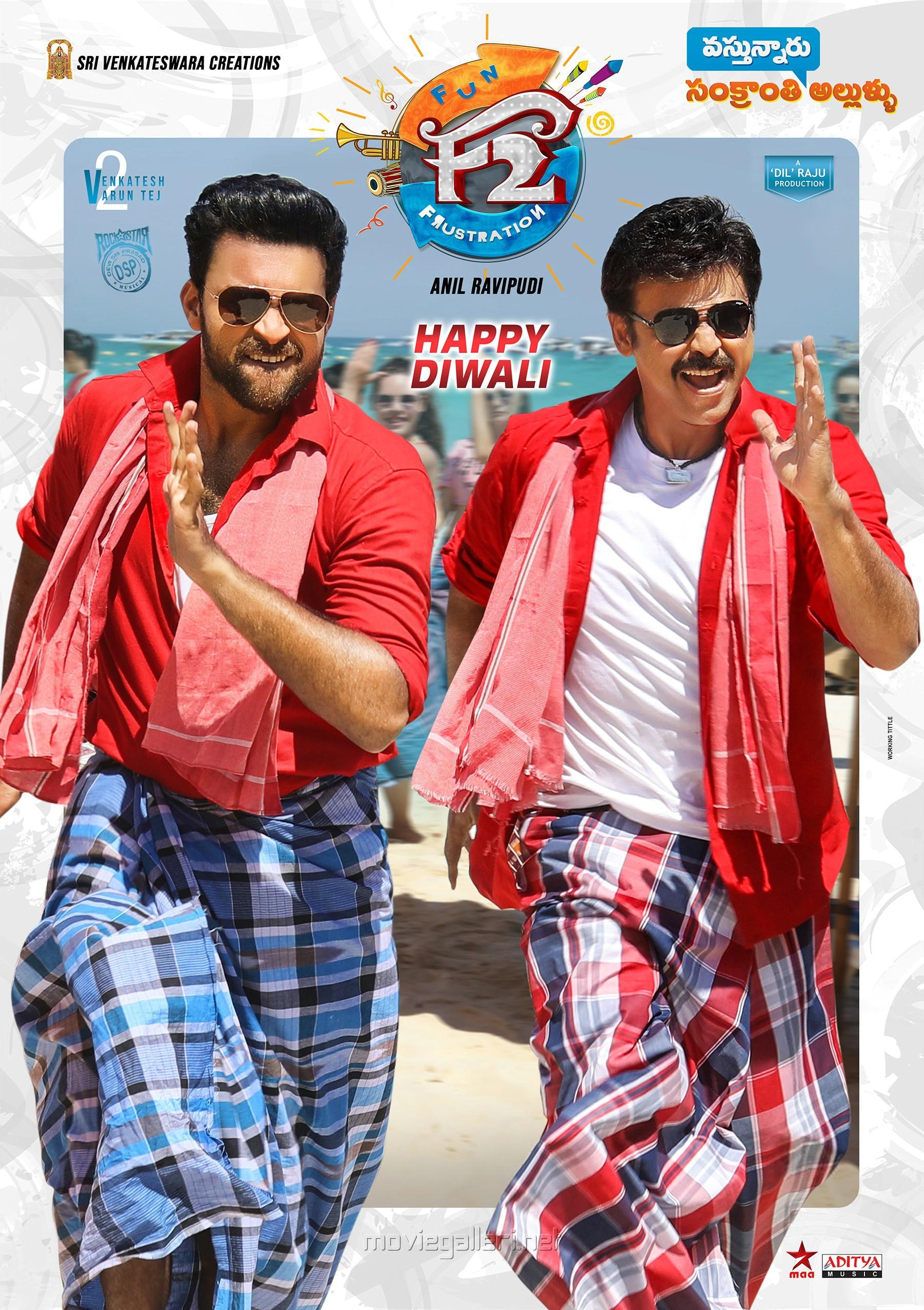 Venkatesh Varun Tej F2 Fun And Frustration Movie Diwali - F2 Movie Posters - HD Wallpaper