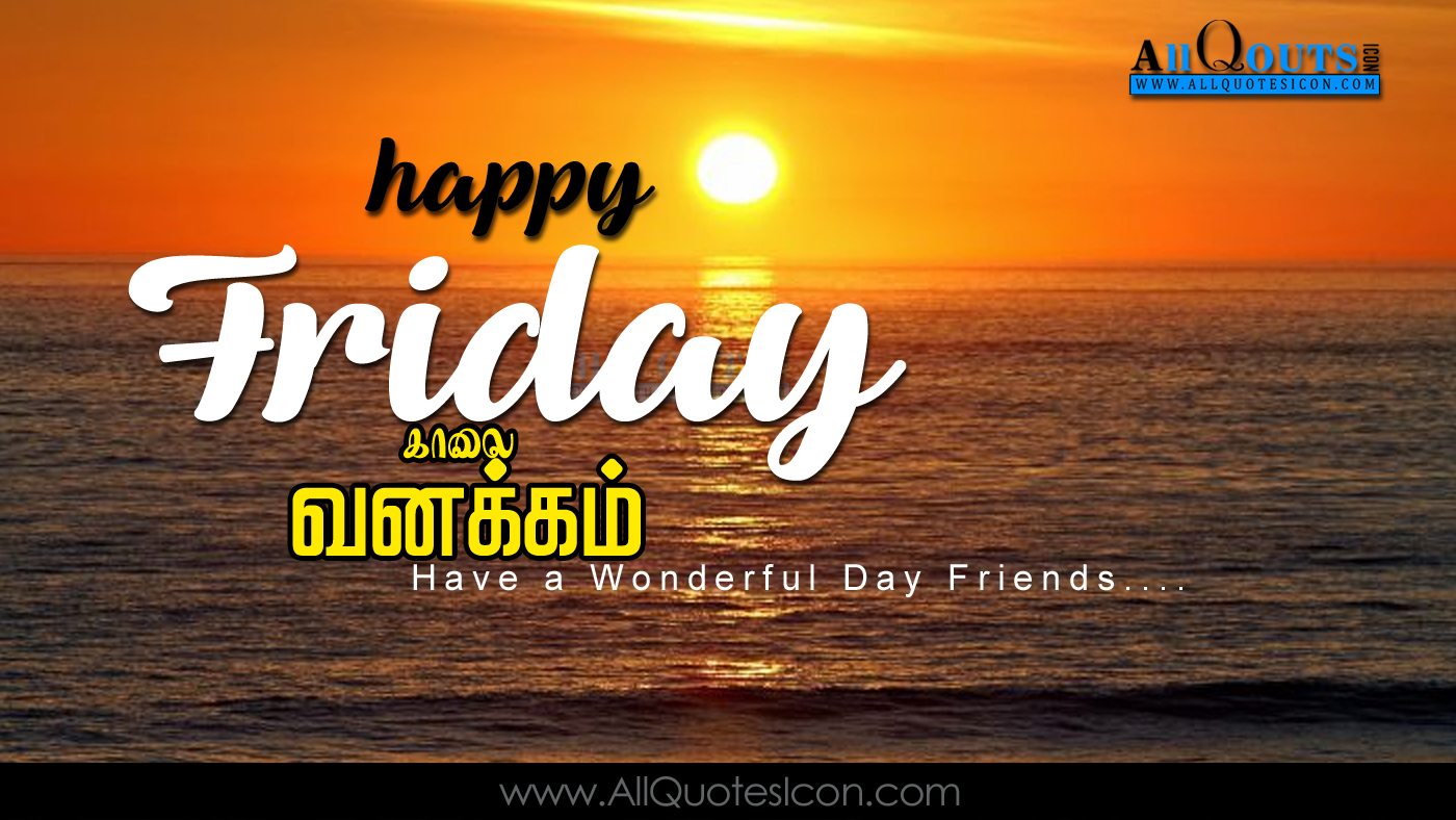 Tamil Good Morning Quotes Wshes For Whatsapp Life Facebook - Friday Good Morning For Tamil - HD Wallpaper