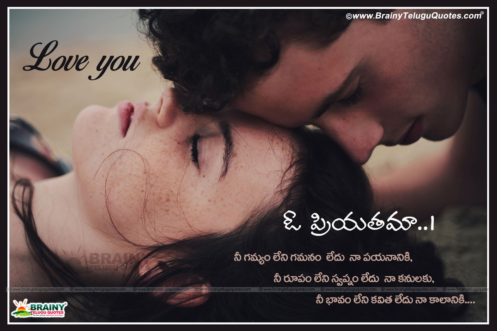 Here Is A Love Quotes For Her In Telugu,love Quotes - Romantic Love Quotes In Telugu - HD Wallpaper