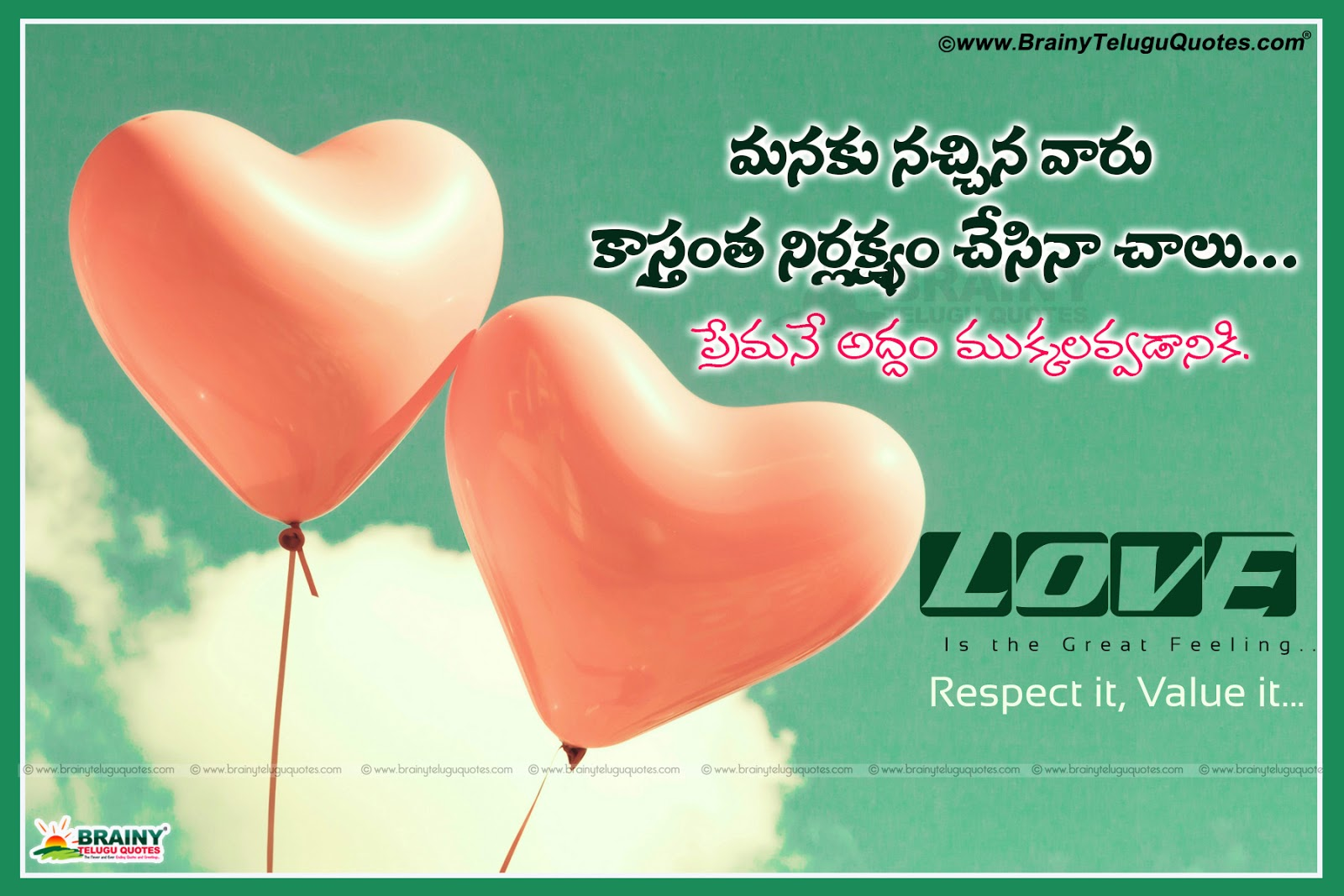 Here Is A Best Telugu Heart Touching Love Quotes, Heart - Heart Touching Telugu Love Quotes - HD Wallpaper