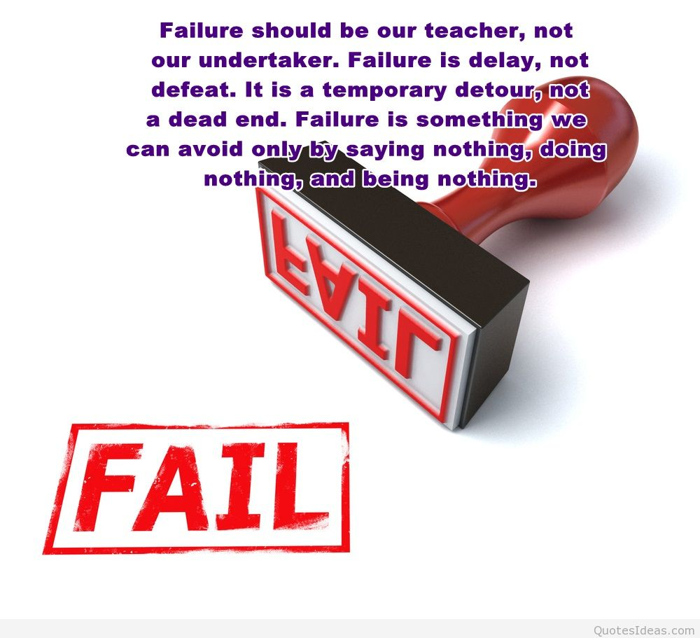 Fail Wallpaper With Inspiring Quote - Inspirational Quotes On Failure In Exams - HD Wallpaper