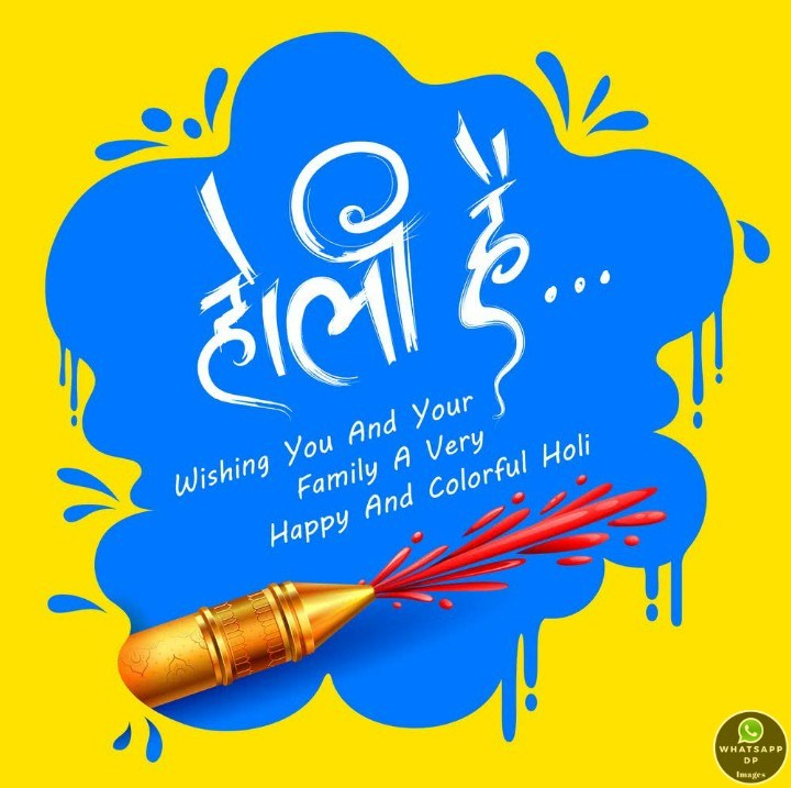 Holi Images, Happy Holi Images, Holi Wishes, Happy - Holi - HD Wallpaper
