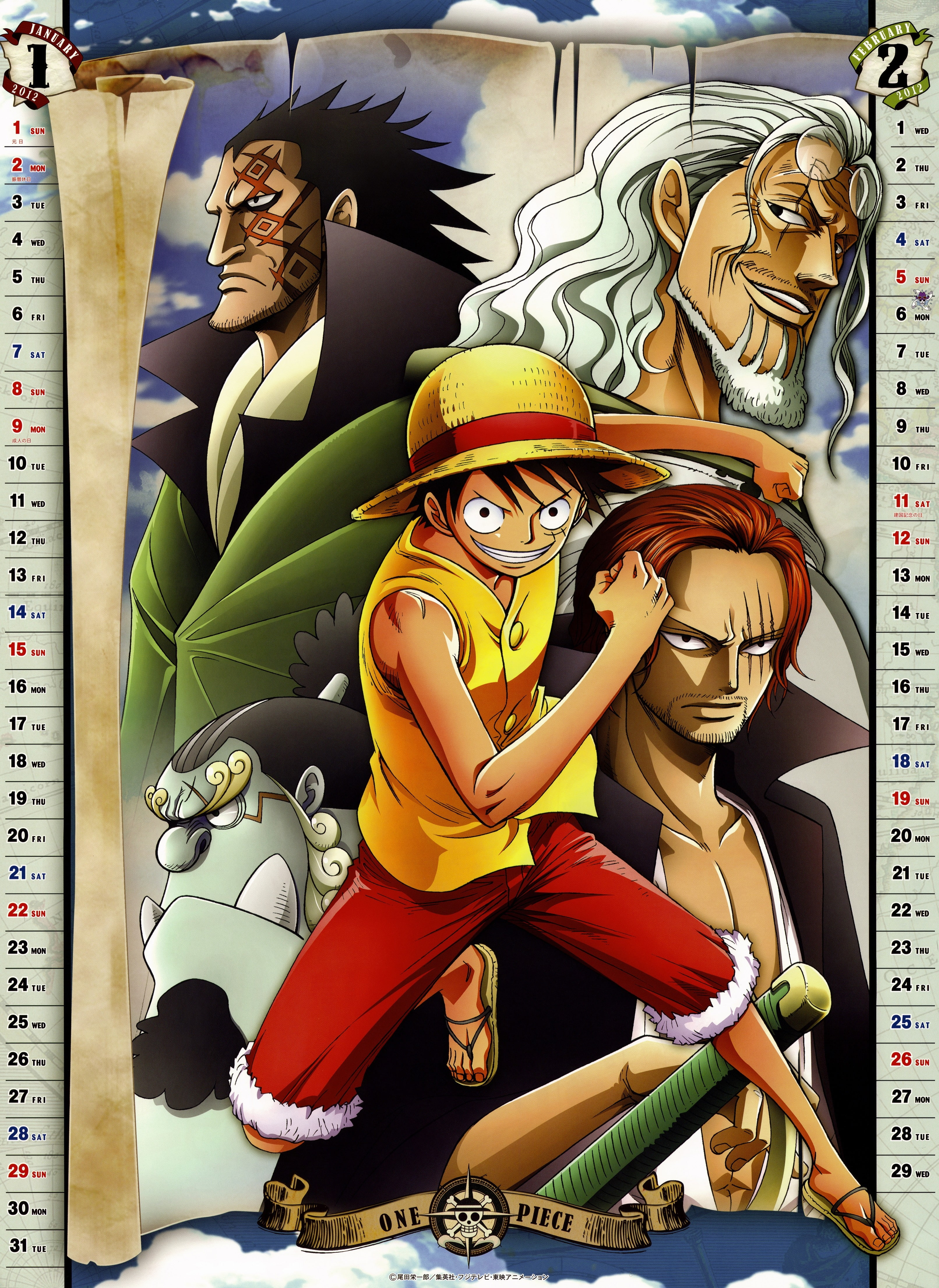 Android One Piece Wallpaper Phone - HD Wallpaper