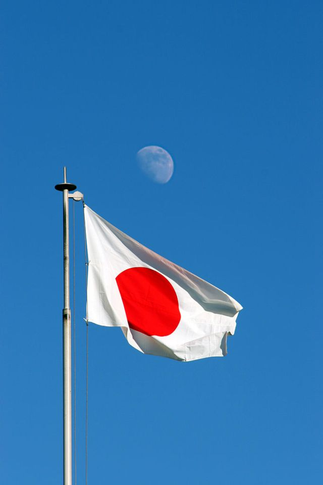 Download Japan Flag With Moon Iphone Wallpaper Japan Flag Wallpaper Iphone 640x960 Wallpaper Teahub Io