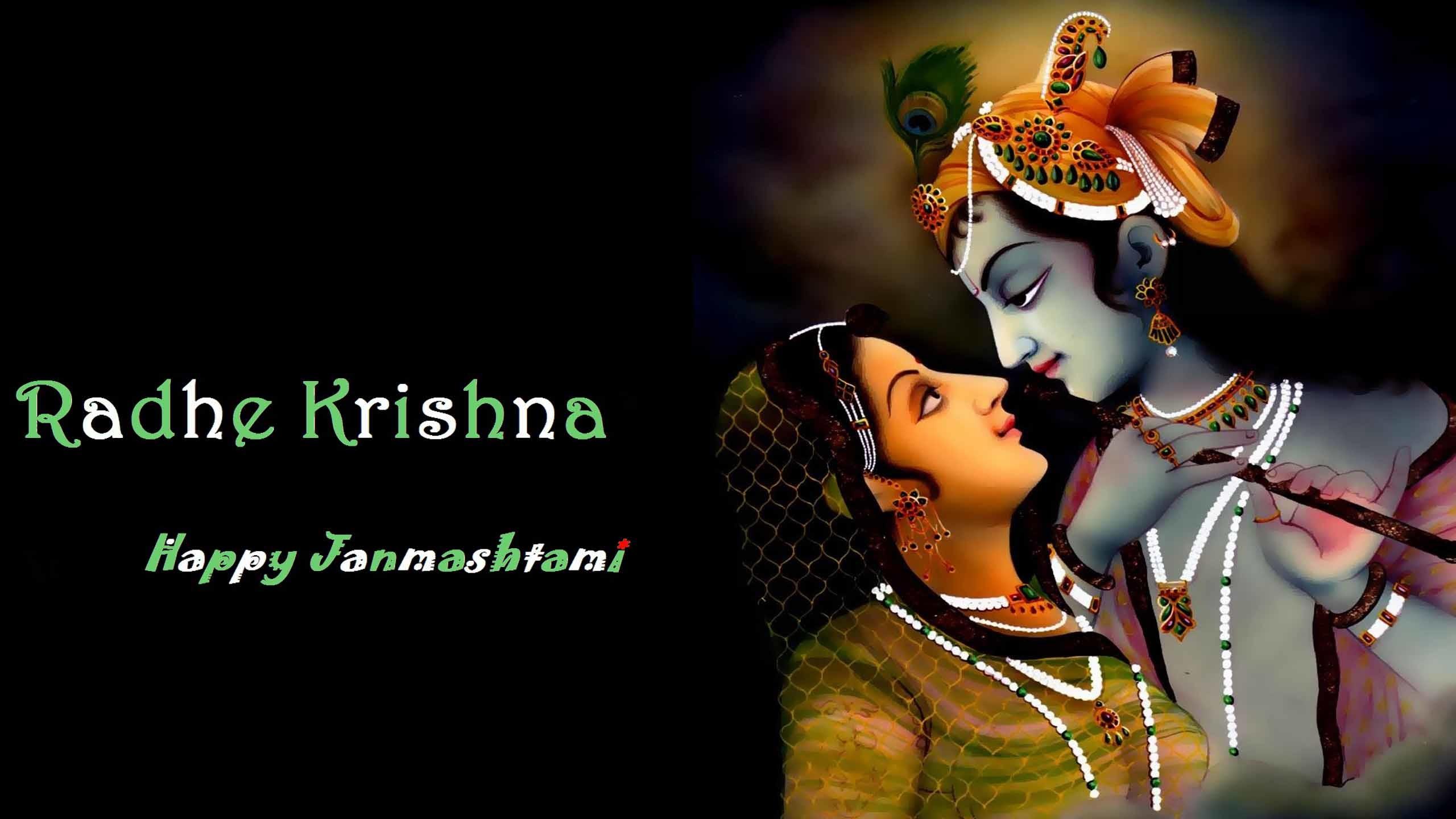 Janmashtami 2018   Data-src /w/full/2/d/5/469700 - Radha Krishna Happy Janmashtami Images Hd - HD Wallpaper