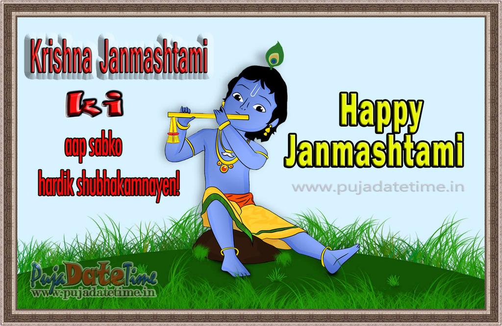 Latest Krishna Janmashtami Wallpaper, Image, Picture, - Krishna Janmashtami Date 2019 - HD Wallpaper