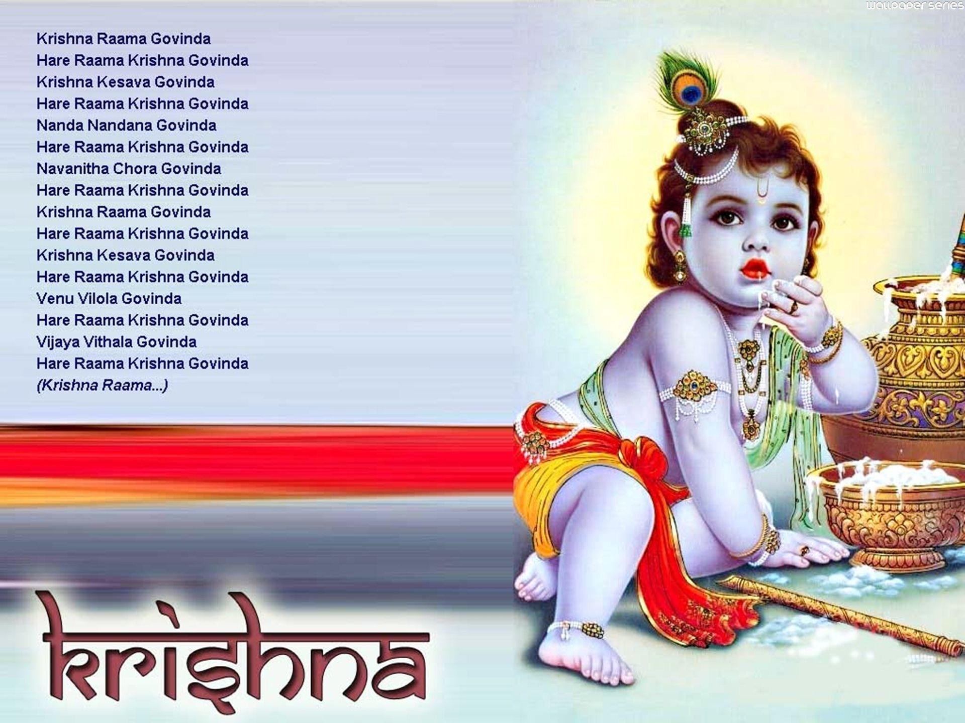 Little Krishna Happy Janmashtami - HD Wallpaper