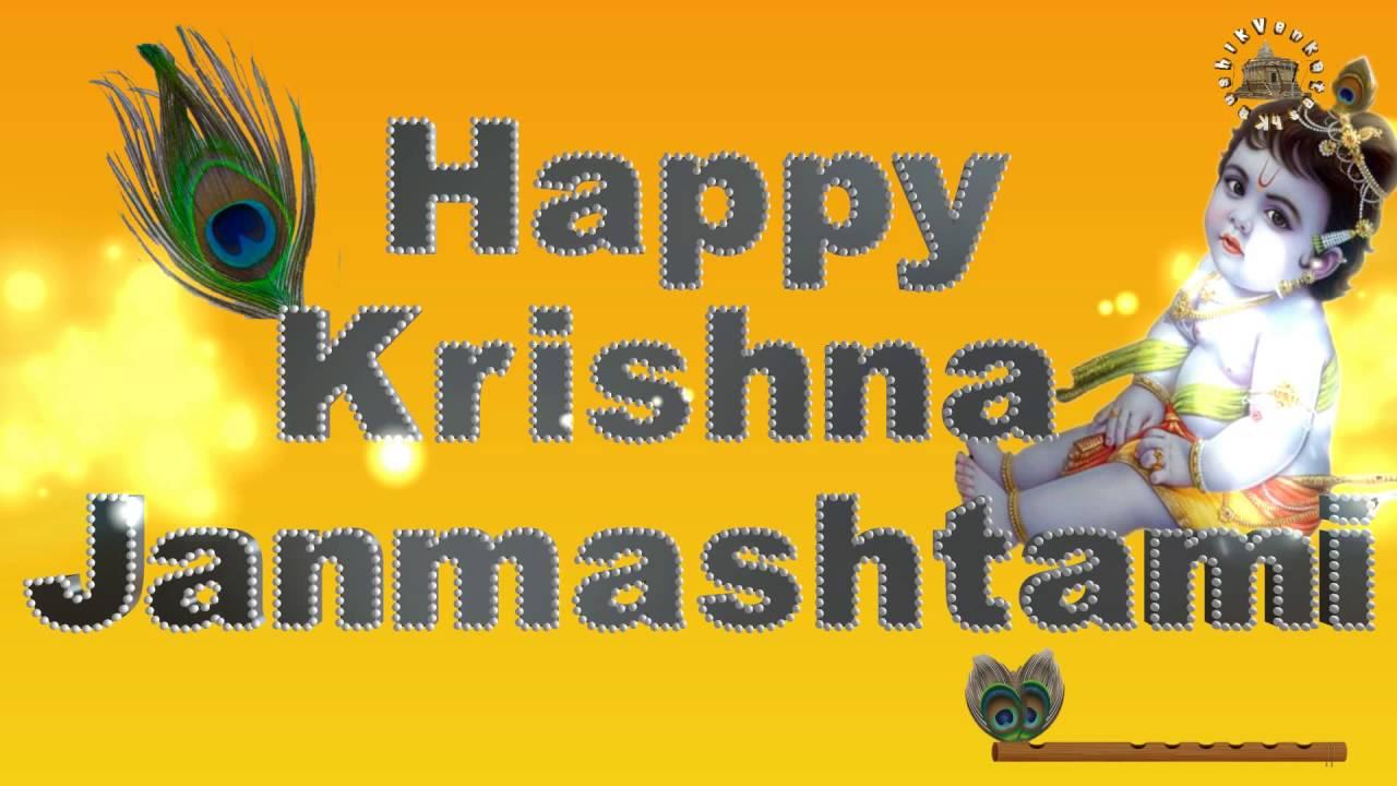 Janmashtami Wallpaper Photos Hot - Happy Krishna Janmashtami Videos - HD Wallpaper
