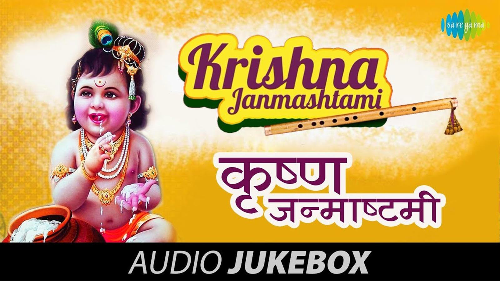 Shri Krishna Janmashtami 2019 Marathi - HD Wallpaper