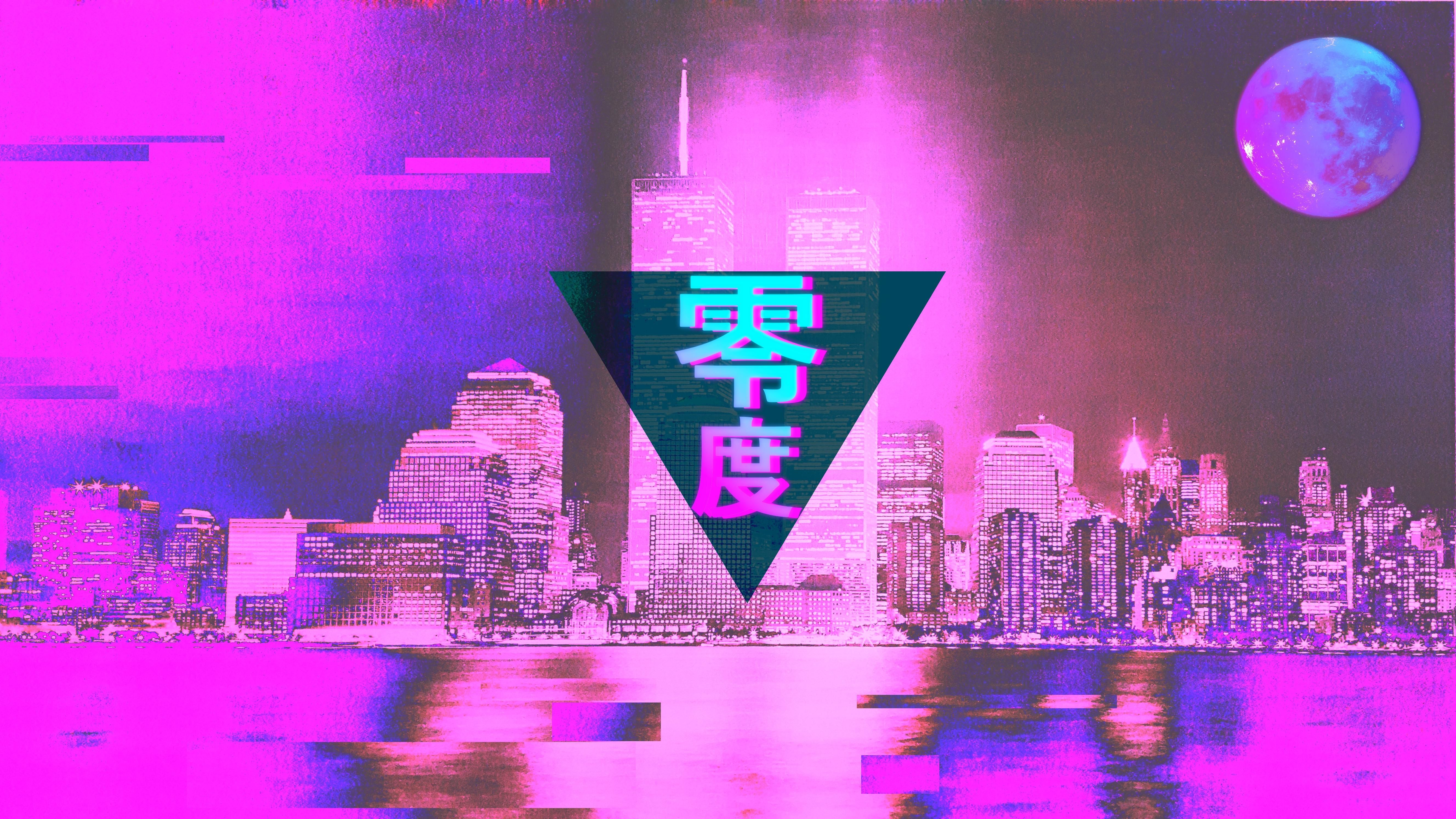 Cool Aesthetic Wallpapers Pc