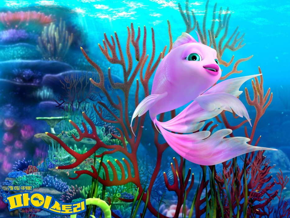 Download Mobile Wallpaper Cartoon, Fishes For Free - Fish Animated Wallpaper For Mobile - HD Wallpaper