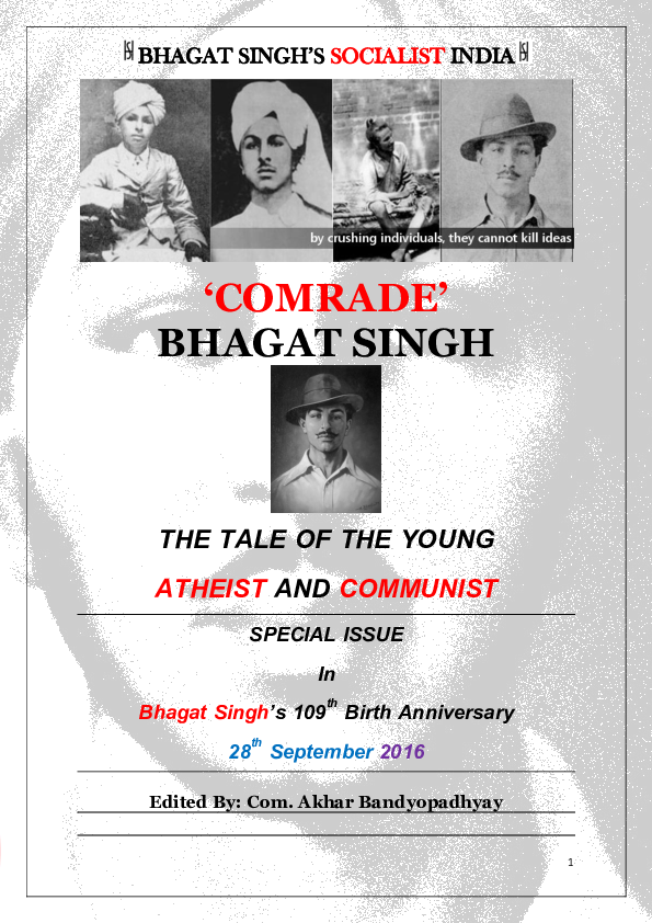 Bhagat Singh Communist Quotes - HD Wallpaper