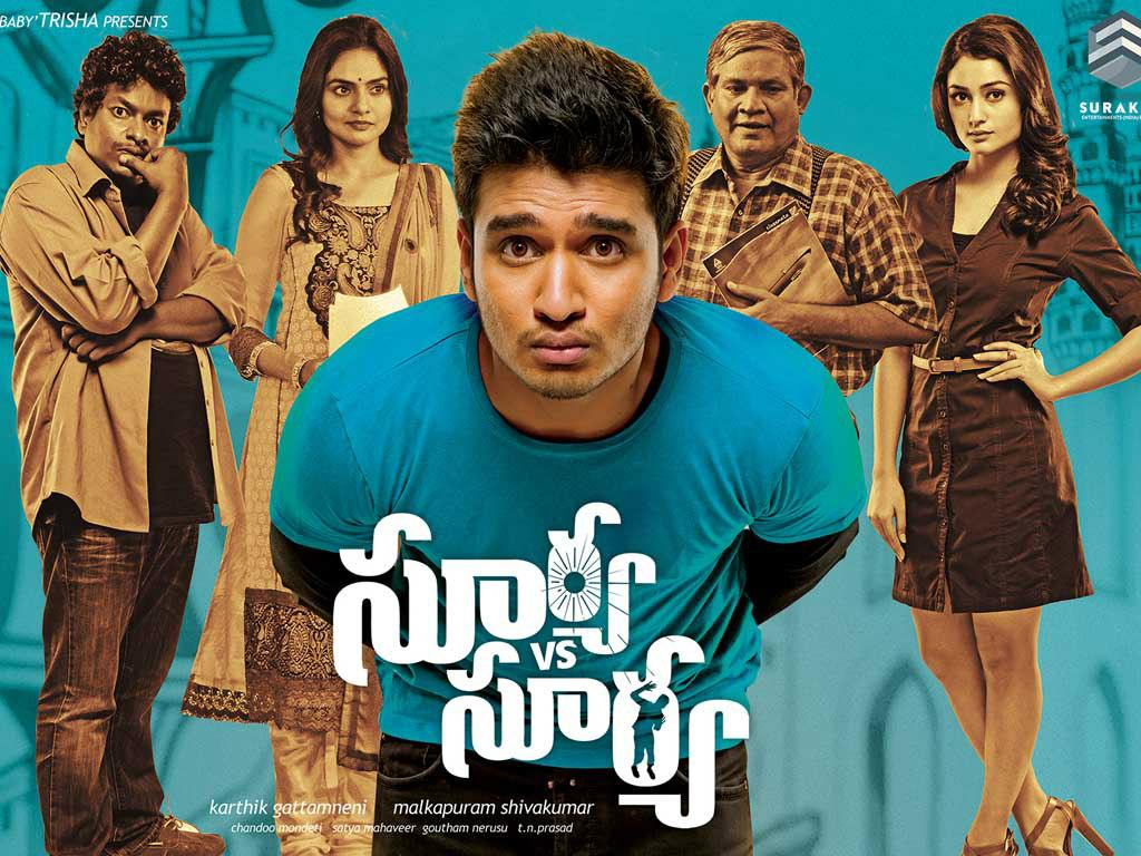 Surya Vs Surya (2021) [Tamil + Telugu] HD Movie